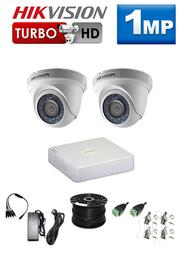 Two Hikvision 1mp Complete CCTV Cameras System | Cameras, Video Cameras & Accessories for sale in Nairobi, Nairobi Central