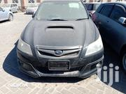Subaru Exiga 2010 Gray | Cars for sale in Mombasa, Tononoka