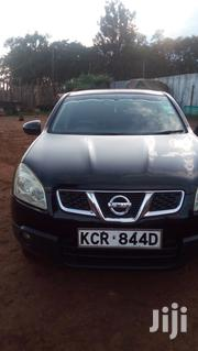 Nissan Dualis 2013 Black | Cars for sale in Trans-Nzoia, Matisi