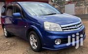 Nissan Lafesta 2008 Blue | Cars for sale in Murang'a, Township G