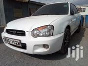 Subaru Impreza 2004 2.0 WR1 White | Cars for sale in Nairobi, Harambee