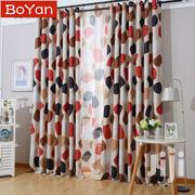 Printed Curtains | Home Accessories for sale in Nairobi, Kahawa West