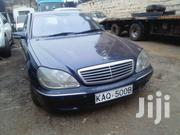Mercedes-Benz S Class 2002 Blue | Cars for sale in Nairobi, Ngara