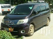 Nissan Serena 2009 Purple | Cars for sale in Kilifi, Mnarani