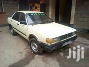 Nissan Sunny 1999 Yellow | Cars for sale in Nairobi, Roysambu
