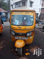 Tricycle 2017 Yellow | Motorcycles & Scooters for sale in Mombasa, Mkomani