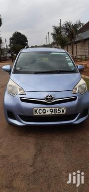 Call Us To Hire Small Toyota Cars From Us | Automotive Services for sale in Kiambu, Juja
