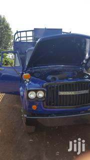 As Good As New Exgk Nissan Ud .For New Registration. 1995 | Trucks & Trailers for sale in Kiambu, Limuru Central