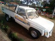 Toyota Hilux 1985 White | Cars for sale in Nyeri, Rware