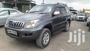 Toyota Land Cruiser Prado 2007 Gray | Cars for sale in Kajiado, Kitengela