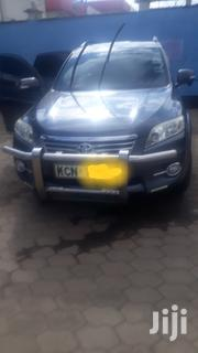 Toyota Vanguard 2010 Black | Cars for sale in Nakuru, Nakuru East