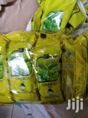Tea Leaves | Meals & Drinks for sale in Nairobi, Embakasi