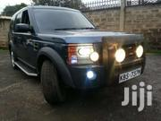 Land Rover Discovery I 2005 Blue | Cars for sale in Nairobi, Karen