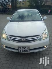Toyota Allion 2007 White | Cars for sale in Nairobi, Harambee