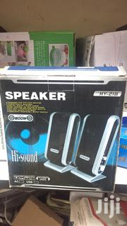 Computer USB Speakers - Powerful | Audio & Music Equipment for sale in Nairobi, Nairobi Central