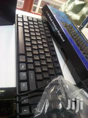 Brand New Boxed Wired Keyboard   Musical Instruments for sale in Nairobi, Nairobi Central