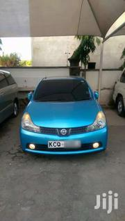 Nissan Wingroad 2011 Blue | Cars for sale in Mombasa, Mkomani