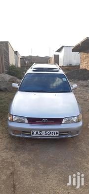 Toyota Corolla 2005 Silver | Cars for sale in Nairobi, Kayole Central