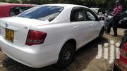 Toyota Corolla 2010 White | Cars for sale in Nairobi, Makina