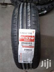 205/65R15 Kumho Tyres | Vehicle Parts & Accessories for sale in Nairobi, Nairobi Central