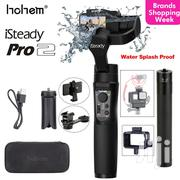 Handheld Gimbal Stabilizer For Gopro Hero, Osmo Action SJCAM Camera | Accessories for Mobile Phones & Tablets for sale in Mombasa, Mji Wa Kale/Makadara