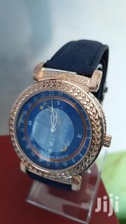 Patek Philippe Watch | Watches for sale in Nairobi, Woodley/Kenyatta Golf Course