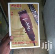 Wahl Balding Shaving Machine New | Tools & Accessories for sale in Nairobi, Nairobi Central