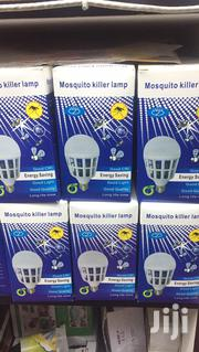 Mosquito Killer Bulb - Brandnew | Home Accessories for sale in Nairobi, Nairobi Central