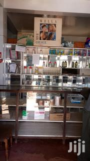 Pharmacy Shop For Sale | Commercial Property For Rent for sale in Nyeri, Rware