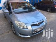 Toyota Auris 2007 Blue | Cars for sale in Mombasa, Majengo
