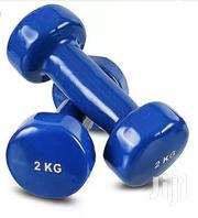 Sports Dumbbells (2,200 * WEEKEND OFFER* ) | Sports Equipment for sale in Mombasa, Mji Wa Kale/Makadara