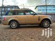 Land Rover Range Rover Vogue 2008 Beige | Cars for sale in Nairobi, Kilimani