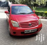 Toyota IST 2006 Red | Cars for sale in Nairobi, Ngara