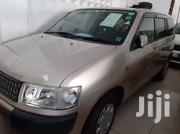 Toyota Probox 2012 Gold | Cars for sale in Mombasa, Shimanzi/Ganjoni