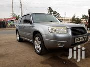 Subaru Forester 2008 2.0 Sports Gray | Cars for sale in Nairobi, Komarock