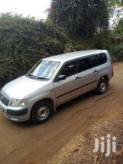 Toyota Succeed 2010 Silver | Cars for sale in Kiambu, Township E