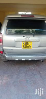 Toyota Surf 2005 Gold | Cars for sale in Mombasa, Tudor