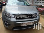 New Land Rover Discovery II 2015 Gray | Cars for sale in Nairobi, Parklands/Highridge