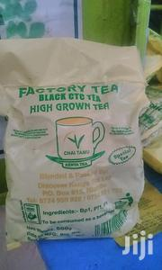 Factory Tea - Black Ctc Tea - 500 Grams | Meals & Drinks for sale in Nairobi, Nairobi Central