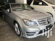 New Mercedes-Benz C200 2013 Silver | Cars for sale in Mombasa, Tudor