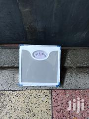 Analogue Bathroom Weighing Scales | Home Appliances for sale in Nairobi, Nairobi Central