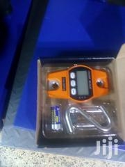 Weight Scale 300kg(Metal) | Store Equipment for sale in Nairobi, Nairobi Central