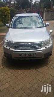 Subaru Forester 2010 Silver | Cars for sale in Nairobi, Karen