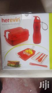Herevin Lunch Set | Babies & Kids Accessories for sale in Machakos, Machakos Central