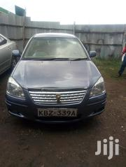 Toyota Premio 2008 Blue | Cars for sale in Nakuru, London