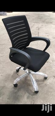 A. Office Chair Mesh Midback | Furniture for sale in Nairobi, Nairobi West