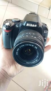Nikon Professional Camera | Photo & Video Cameras for sale in Nairobi, Nairobi Central