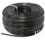 200M Rg59 CCTV Cable | Cameras, Video Cameras & Accessories for sale in Nairobi, Nairobi Central