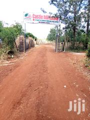 Mixed-use Land | Land & Plots For Sale for sale in Murang'a, Mbiri
