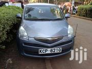 Ractis  - Excellent Condition | Cars for sale in Nairobi, Riruta